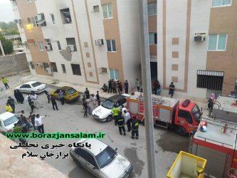 گزارش تصویری آتش سوزی امروز صبح ، مسکن مهر آبرسانی برازجان و بازدید یکی از مسئولین شهرستان از مکان آتش سوزی
