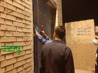 پلمب سالن سر بسته ورزشی خلیج فارس برازجان