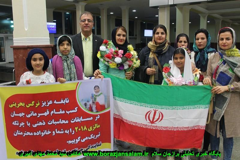 تصاویر و فیلم استقبال باشکوه دو قهرمان چرتکه برازجان در فرودگاه بوشهر
