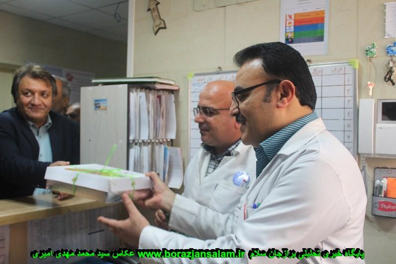 گزارش تصویری  برنامه تجلیل از پرستاران بیمارستان شهید گنجی برازجان
