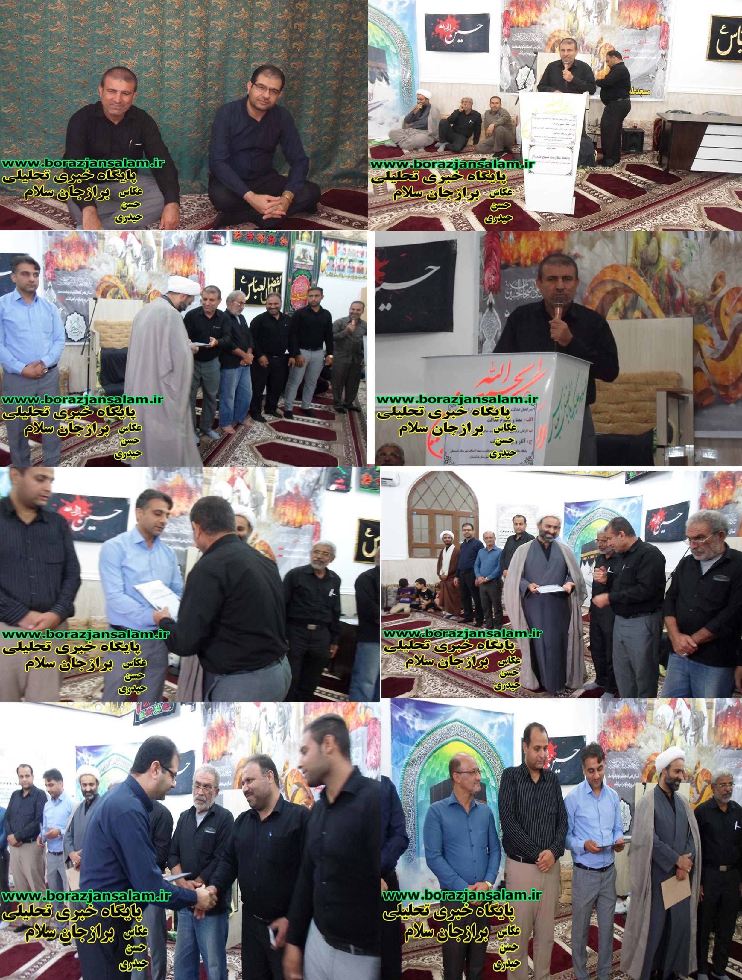سخنرانی محراب بنافی ریس شورای اسلامی شهر برازجان در مسجد علمدار و تقدیر از مسولین در این مسجد