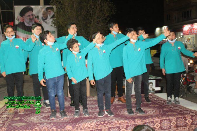 تصاویر اجرای سرود آل طاها در ستاد ایت الله رئیسی برازجان