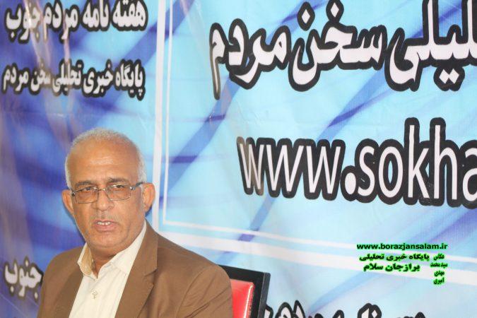 گفتگو با سید اصغر طالبی کاندیدای ششمین دوره شورای اسلامی شهر برازجان کد انتخاباتی ۱۸۹