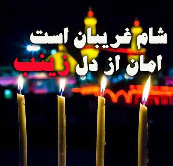 شام غریبان حسینی در برازجان برگزار شد .