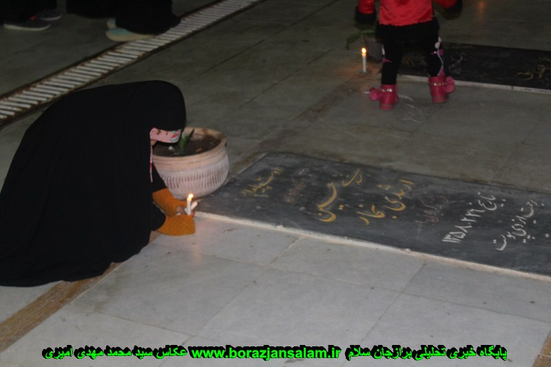 گزارش تصویری شبی با شهدا در برازجان