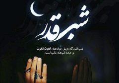 در روایت است حضرت زهرا سلام الله علیها، حسنین علیهما السلام
