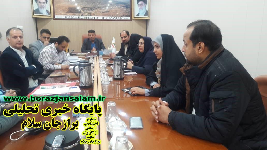 جلسه شورای شهربرازجان با بررسی بودجه سال ۹۹باشرکت کلیه اعضای محترم شورابرگزار شد .