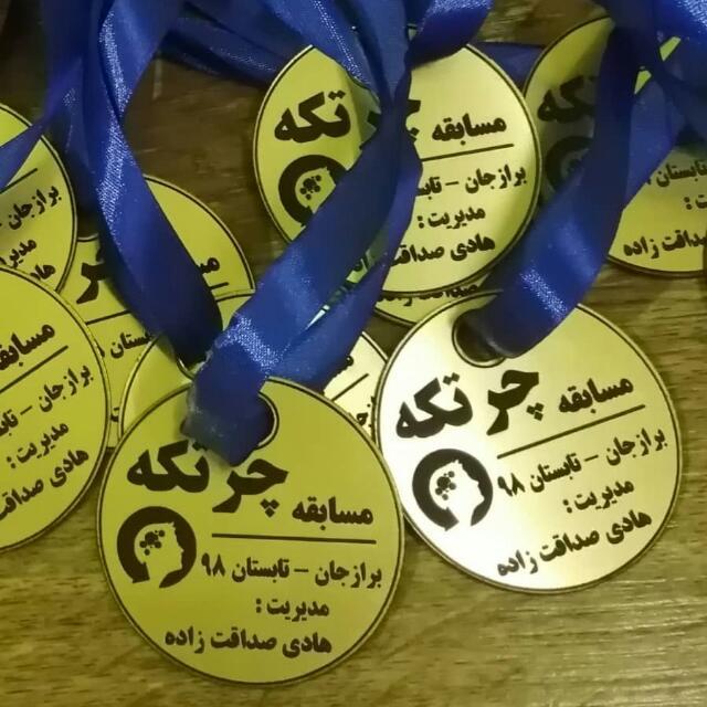 در هفتمین جشنواره کودکان هوشمند با حضور ۳۸۸ نابغه ریاضی در تهران بار دیگر یک برازجانی قهرمان شد و توانست به چرتکه تایلند ۲۰۱۹ راه یابد …..
