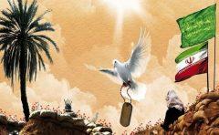 محراب بنافی رئیس و شورای اسلامی شهر برازجان : عروج جانبازان محمد مصدق و اسماعیل زمانی آزاده هشت سال دفاع مقدس را  تسلیت عرض می دارم