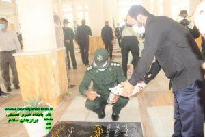 همزمان با سراسر کشور / عطر افشانی قبور مطهر شهدای برازجان به مناسبت هفته دفاع مقدس برگزار شد + تصاویر