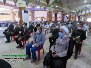 گلزار شهدای بوشهر غبارروبی و عطرافشانی شد/ تصاویر و جزئیات