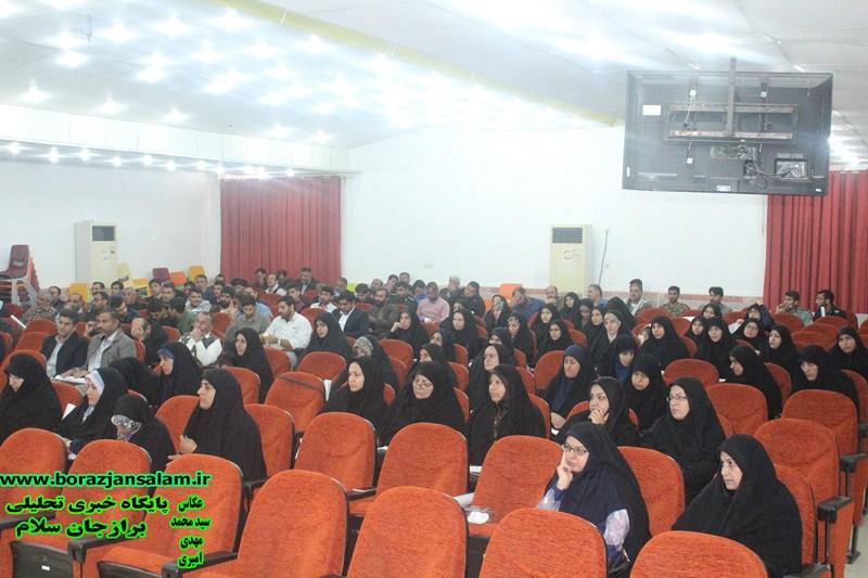 گزارش تصویری فراخوان عضویت صندوق ذخیره بسیجیان در برازجان