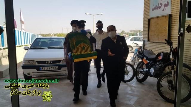 فضای بیمارستان امام حسین (ع) شهرستان تنگستان از عطر رضوی آکنده شد