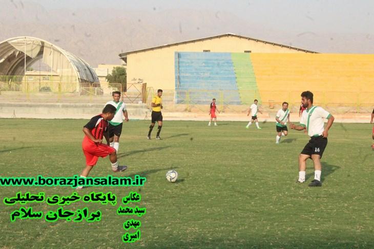 مسابقه دوستانه فوتبال پیشکسوتان تیم سعد آباد و تیم پرسپولیس برازجان در استادیوم تختی برازجان برگزار شد