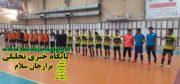 فوتسال قهرمانی نوجوانان استان در برازجان برگزار شد .