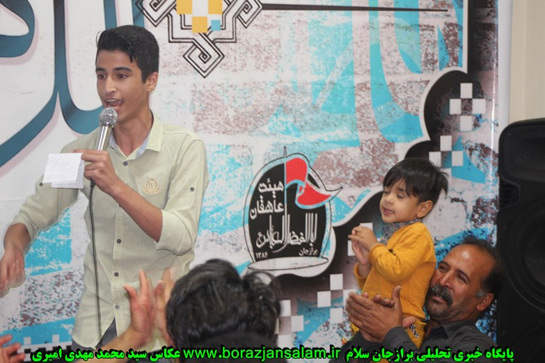 تصاویر اختصاصی جشن مبعث نبی رحمت پیامبر خاتم حضرت محمد ( ص ) در برارجان