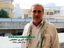 مسئول سازمان بسیج کارگران استان بوشهر: اجرای هماهنگ مرحله دوم رزمایش کمک های مؤمنانه ویژه قشر کارگری حدود ۵ میلیارد ریال به نیازمندان قشر کارگری کمک مؤمنانه انجام شده است