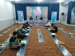 تصاویر شب چهارم ، شب پنجم ، شب ششم محفل قرآنی هیئت دانش آموزی حضرت علی اکبر (ع) شهر برازجان