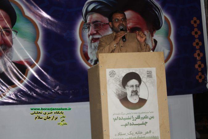 سوابق محمدرضا علی پور کاندید ششمین شورای شهر برازجان
