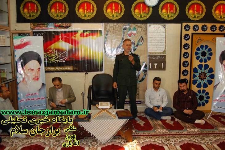 مراسم بزرگداشت هفته دفاع مقدس با سخنرانی معاون سپاه دشتستان در بیمارستان شهید گنجی برگزار شد .