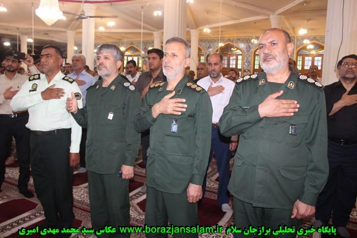 مراسم بزرگداشت ارتحال ملکوتی امام خمینی ( ره )و قبام ۱۵ خرداد برگزار شد + تصاویر