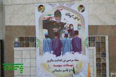 تصاویر پیاده روی و برگزاری ، اولین بزرگداشت سپهدار شهید سلیمانی در برازجان
