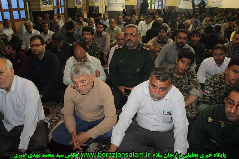 ویژه برنامه سوم خرداد در برازجان برگزار شد + تصاویر