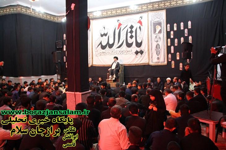 مراسم شهادت امام حسن مجتبی با سخنرانی ایت الله حسینی بوشهری و کربلایی حسن عطایی در مسجد انقلاب اسلامی برازجان برگزار شد .