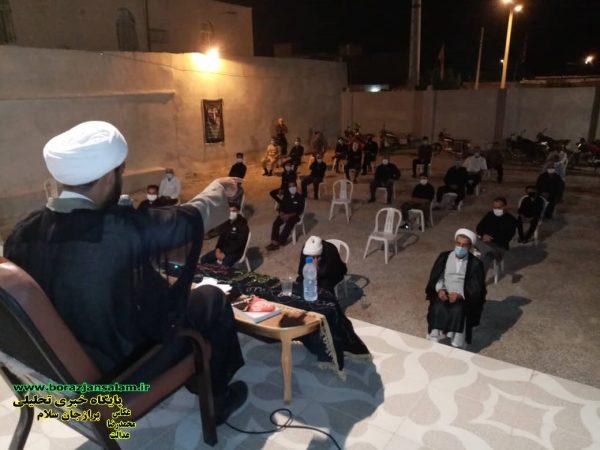 تصاویر عزاداری رحلت پیامبر عظیم الشأن اسلام حضرت محمد(ص) و شهادت امام حسن مجتبی(ع) در شب ٢٨صفر در سعدآباد