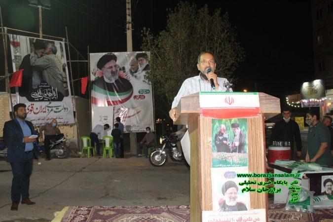 تریبون ستاد ایت الله رئیسی در برازجان برای سخنرانی نامزد انتخاباتی ۲۴۶ شورای شهر برازجان قرار گرفت