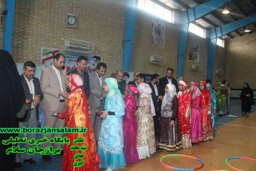 اختتامیه جشنواره بازیهای محله بومی ویژه خواهران مرحله استانی در برازجان برگزار شد .