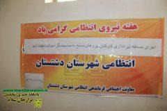 تصاویر مسابقه تیراندازی نیروهای مسلح در دشتستان به مناسبت هفته نیرو انتظامی