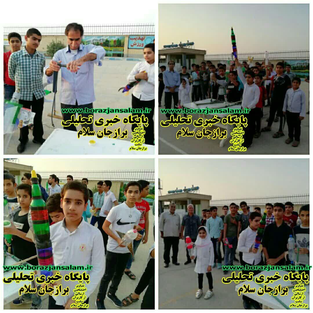 مسابقه موشک آبی به همراه کارگاه رصد صور فلکی در سعدآباد برگزار شد .