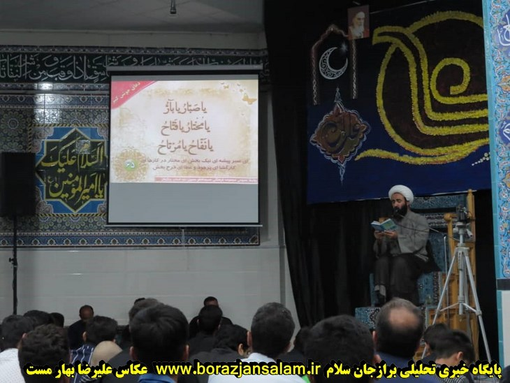 تصاویر شب قدر (شب احیاء) در مسجد امام حسین ( محله حسین اباد ) برازجان