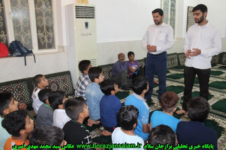 ثبت نام کلاسهای تابستانه مسجد امام خمینی برازجان آغاز شد + تصاویر اختصاصی