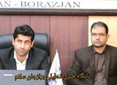 پیام مشترک رییس اتاق اصناف دشتستان و فرمانده حوزه بسیج اصناف به مناسبت روز ملی اصناف