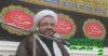 حاج آقا منصوری در مورد اینکه آیا سر مبارك امام حسين(ع) همراه بدن ايشان به خاك سپرده شده بیاناتی را اعلام نمودند .