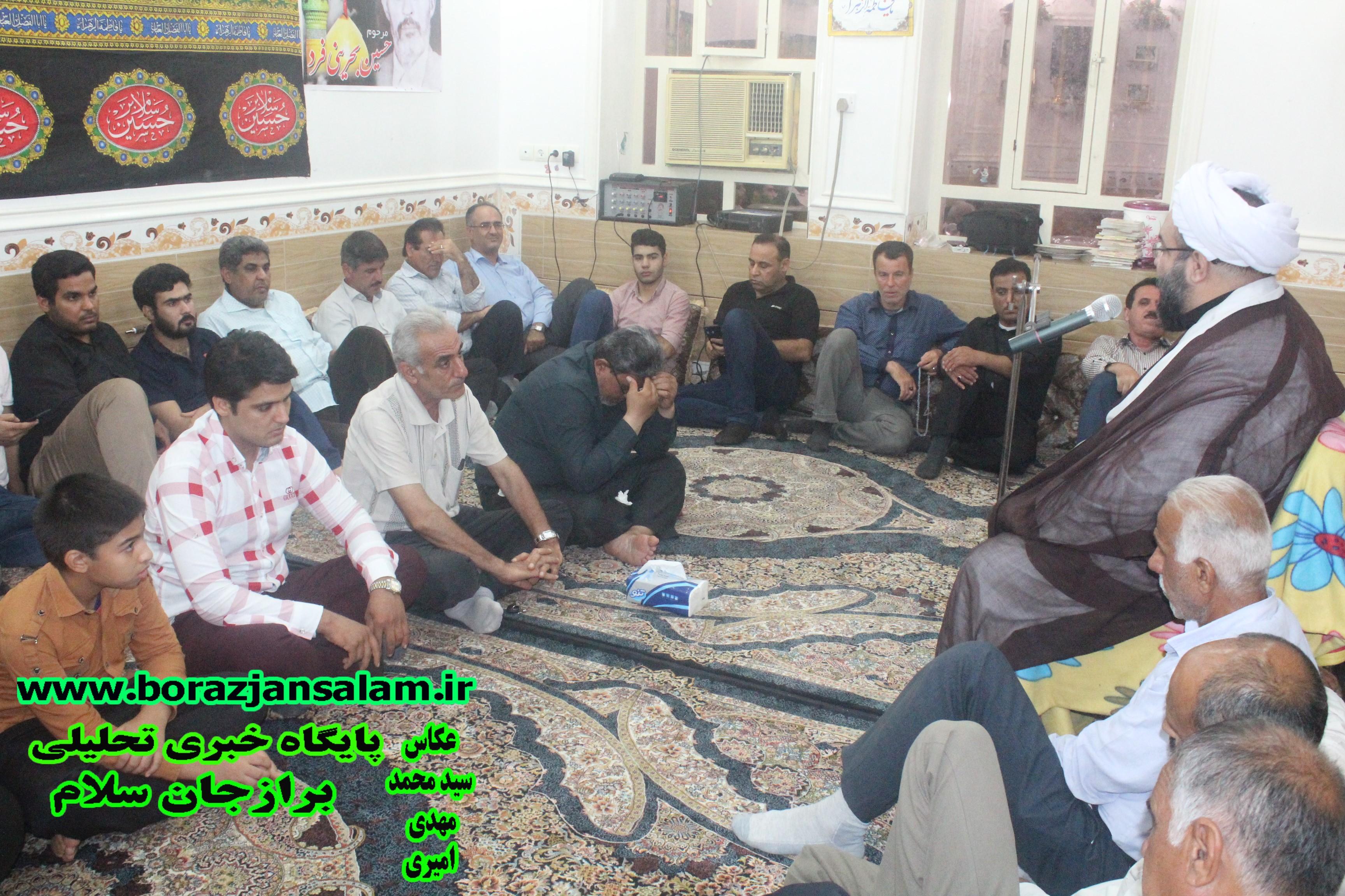 مراسم روضه خوانی ایام صفر در منزل آقای بحرینی تا انتهای ماه صفر برگزار است .
