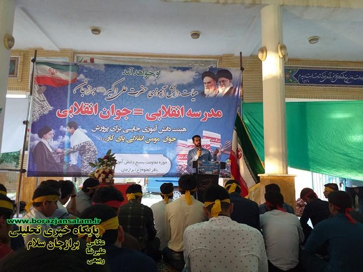میثاق با شهدا به همراه افتتاحییه هیئت دانش آموزی حضرت علی اکبر ( ع ) به روایت تصویر و فیلم در برازجان برگزار شد