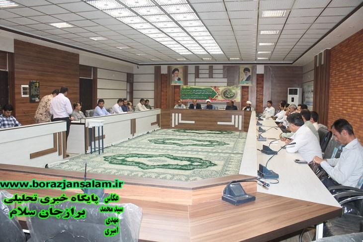 تصاویر نشست مربیان و سرگروهای حلقه های صالحین در برازجان برگزار شد .