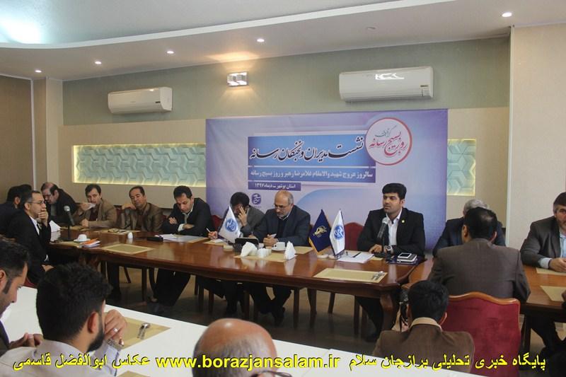 نشست مدیران و نخبگان رسانه برگزار شد+ تصاویر اختصاصی
