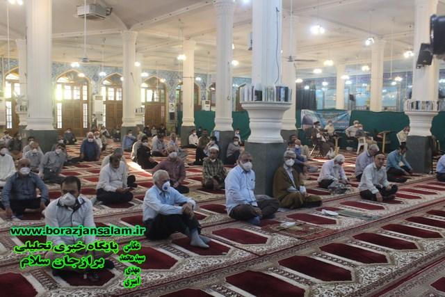 نمایندگی شورای سیاستگذاری ائمه جمعه استان بوشهر :اسامی شهرهایی در استان بوشهر که نماز جمعه در آن با رعایت پروتکل های بهداشتی برگزار می شود اعلام نمود
