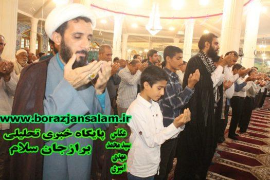 نماز عید قربان به امامت حاج اقا مصلح امام جمعه برازجان برگزار شد