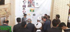 گزارش تصویری نمایشگاه مدرسه انقلاب و مراسم یادبود شهید حاج قاسم سلیمانی در مدرسه شاهد نبی اکرم برازجان