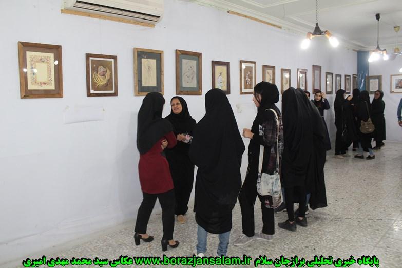 اختتامیه اولین نمایشگاه نقاشی ایرانی (نگارگری) هنرجویان کار دانش هنردر سالن سازمان اداره تبلیغات اسلامی برازجان برگزار شد+ تصاویر