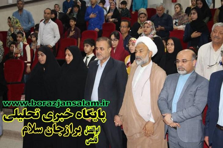 به مناسبت هفته دولت نهمین جشنواره اختتامیه کتابخوانی رضوی در تالار فرهنگ برازجان برگزار شد + تصاویر