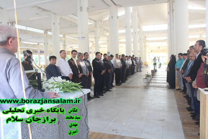 ویژه تصاویر تجدید میثاق با شهدا به مناسبت هفته دولت در برازجان
