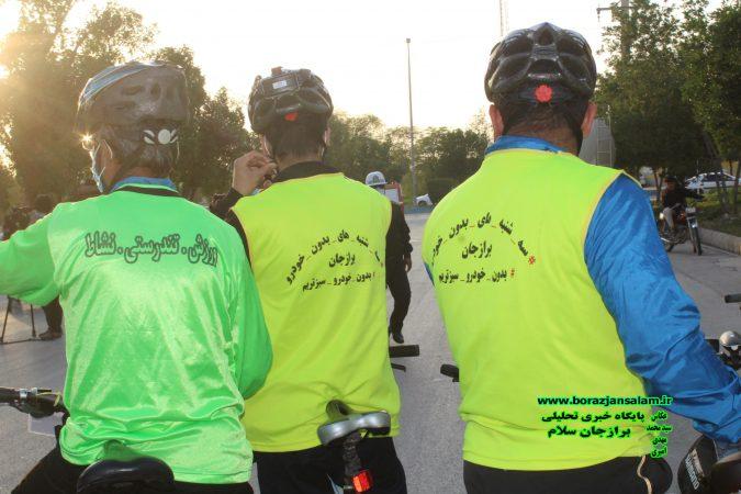همایش دوچرخه سواری برازجان با حضور شهردار ، عضو شورای شهر برازجان  و پرسنل شهرداری برازجان در اخرین روز هفته هوای پاک برگزار شد