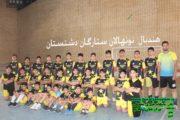هندبال ستارگان دشتستان تیم نونهال دارد