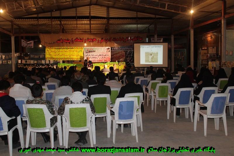 گزارش تصویری مراسم ۹ دی در سعداباد